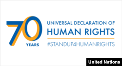 Logo del 70 Aniversario de la Declaración Universal de Derechos Humanos