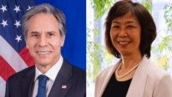 El secretario de Estado Antony Blinken y la directora interina de USAGM, Kelu Chao.