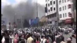 Rebeldes invaden la segunda ciudad más importante de Yemen
