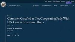 EE.UU ratifica a Venezuela en lista de países que coopera con el terrorismo
