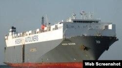 El carguero en el que viajaron los tres polizones cubanos.