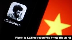 En esta foto de ilustración de archivo tomada el 25 de enero de 2021, muestra la aplicación Clubhouse en un teléfono inteligente en Berlín.