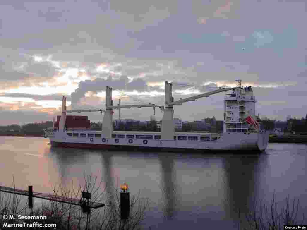 El barco chino con armas para Cuba Da Dan Xia habría salido en la madrugada de Cartagena.