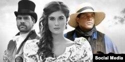 Cartel publicitario de la telenovela La Esclava Blanca.