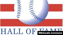 National Baseball Hall of Fame and Museum. (worldvectorlogo.com)