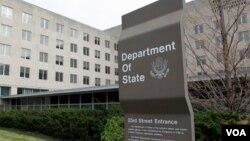 Departamento de Estado. Foto VOA NEWS