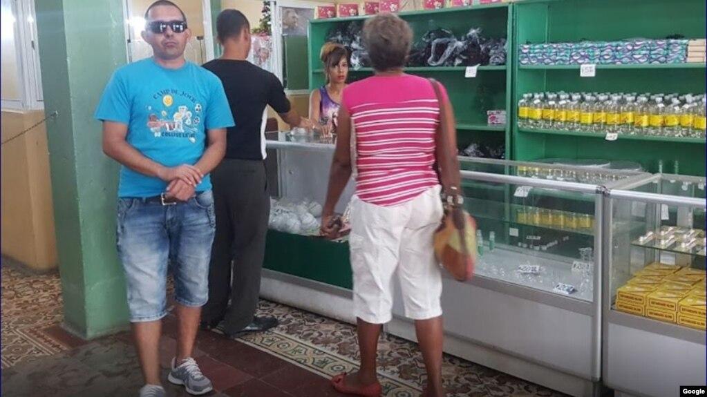 Tienda en Santiago de Cuba. (Foto: Google Maps/Ronito Xavier)