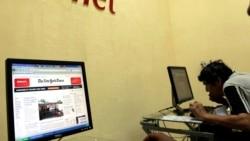 La cifra de acceso al internet que publicó el gobierno no se ajusta a la realidad