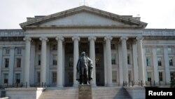 Departamento del Tesoro de los EE. UU. En Washington, EE. UU.