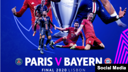 Copa de la UEFA