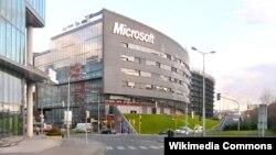 Una de las sedes internacionales de la compañia Microsoft en el mundo.
