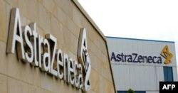 La sede de la farmacéutica británica AstraZeneca en Macclesfield, en el noroeste de Inglaterra, en una foto tomada en 2014 (Andrew Yates/AFP).