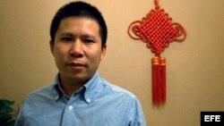 El gobierno de EE.UU. urgió hace unos días a China a liberar al activista Xu Zhiyong.