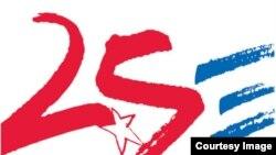Cartel 25 aniversario del MCL.