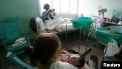 Archivo - Hospital Materno Ramon Gonzalez Coro en Ciudad de La Habana.