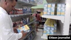 Los alimentos para bebés en Cuba se venden en pesos convertibles CUC. Una lata de la leche más parecida a la materna cuesta 4 CUC o 100 pesos moneda nacional (J Mezenov).