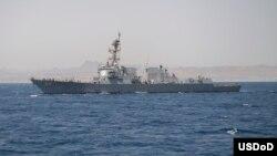 USS Nitze (DDG 94)