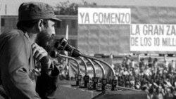 Cuba 60 años (Década 1970 – 1979 Primer Programa)