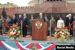 Desfile Día de la Victoria en Rusia en el 2001