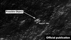 Imagen satelital de un objeto de unos 24 m que el gobierno australiano cree pudiera ser un fragmento del Boeing 777 de Malaysian Airlines desaparecido el 8 de marzo.