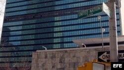 Sede de la Organización Nacional de las Naciones Unidas (ONU), en Nueva York. EFE/Michael Amigot