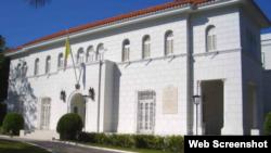 La sede de la Nunciatura de La Habana.