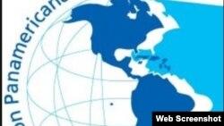 Logo Organización Panamericana de la Salud