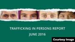 Reporte anual sobre Tráfico Humano. http://www.state.gov/j/tip/rls/tiprpt/countries/2016/258752.htm