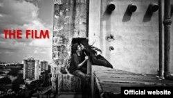 Imagen de la campaña de recaudación de fondos para la película de Yoani.