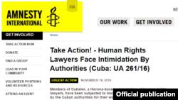 El llamado de Acción Urgente de Amnistía Internacional en favor de Cubalex.