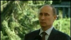 Rusia fija postura ante petición de Washington sobre entrega de Edward Snowden