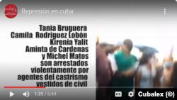 Imagen de Cubalex sobre la represión desatada en La Habana el 10 de octubre contra la sociedad civil