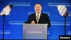 Mike Pompeo en la Conferencia Ministerial en la ciudad de Washington, DC. REUTERS/Mary F. Calvert.