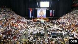 American Airlines Arena durante la misa por la Virgen de la Caridad