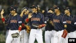 El equipo japonés pasó a la rueda final del Clásico Mundial de Béisbol en San Francisco del 17 al 19 de marzo.
