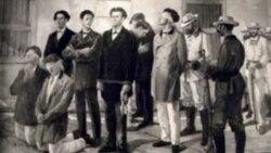 Coloquios sobre la historia de Cuba: Fusilamiento de los estudiantes de Medicina-1871