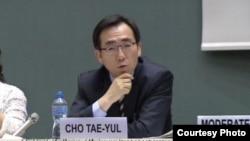 Cho Tae-yul, segundo vicecanciller de Corea del Sur.