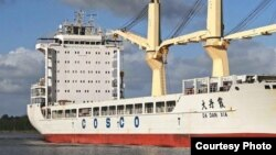 Da Dan Xia, barco chino con armas para Cuba detenido en Colombia.