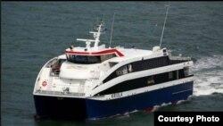 Transbordador de Havana Ferry Partners, una de las compañías con licencia para prestar servicio a Cuba.