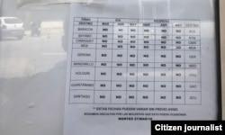 Calendario de cancelaciones de vuelos colgado en la oficina de vuelos nacionales de Cubana