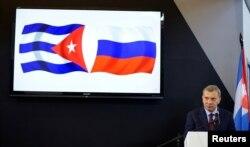 Borisov durante su intervención en la 36 Feria Internacional de La Habana, en octubre de 2018.