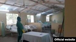 Una de las salas donde han sido ingresadas 44 personas con COVID-19 procedentes del Hogar de Ancianos No. 3 de Santa Clara (Foto: Yunier Sifonte/Cubadebate).