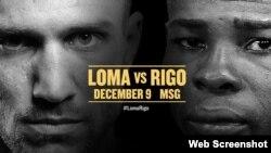 Lomachenko vs Rigondeaux, el 9 de diciembre en el Madison Square Garden en Nueva York.