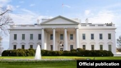 Vista de la Casa Blanca. Tomado de @whitehouse