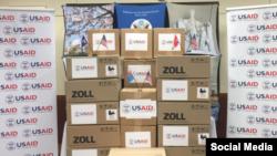 Ayuda internacional de EEUU