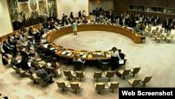 Reporta Cuba. Venezuela, ONU .