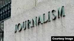 Escuela de Periodismo Columbia University.