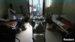 Un hospital de Cuba