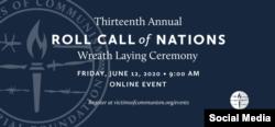 Anuncio de la ceremonia para la entrega de la Medalla de la Libertad Truman-Reagan, de la Fundación Memorial Víctimas del Comunismo.
