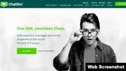 Imagen de la página de inicio de ChatSim